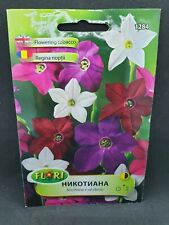 Nicotiana Sanderae Flowering Tabacco Flower 1220 seeds