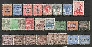 MALAYA JAPANESE OCC 25 DIFFERENT *** M N H or MINT **