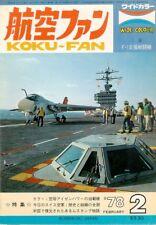 KOKU FAN 2/78 WW2 COLOR B-25 MITCHELL BG USAAF / CVN-69 / SWISS AF / SWEDISH AF