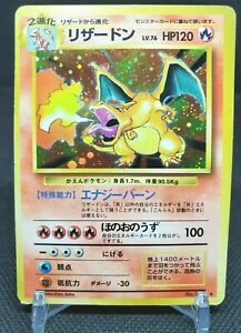 Pokemon Card Game Charizard No.006 1996 Base Set Holo Rare Nintendo Japan No,F