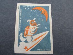 1959 Original Laika Dog Soviet USSR Matchbox Cover Space Cosmonaut Vintage Rare!