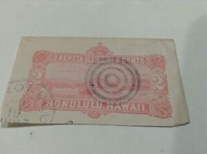 Hawaii ,2 CENT Red, view of Honolulu Bay, cut out, dated 19 July 1887 Bullseye