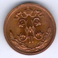 Rußland, 1/2 Kopeke 1912, K.M.Y#48.1, vz/st