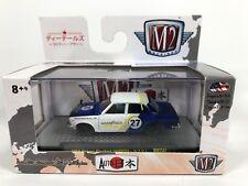 M2 -1969 69 DATSUN BLUEBIRD  1600SSS RALLY RACE CAR 27 GOODYEAR 18-09 M2