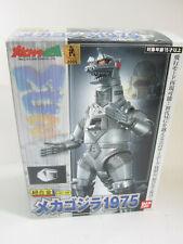 Godzilla GD-98 Chogokin Mecha godzilla 1975 Bandai Japan^^