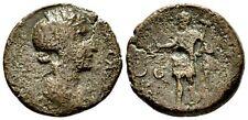 Ancient Rome AD 138-161 MACEDON THESSALONICA ANTONINUS PIUS TYCHE HAMMER