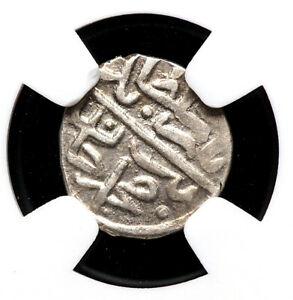 OTTOMAN. Bayezid II, Silver Akce, AD 1481-1512 (AH 886-918), NGC AU55