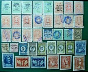 Greece School Books & Education rare lot of 39 different old revenues stamps