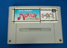 Hamelin no violin hiki Super Famicom SFC japan