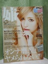 Ane Ageha January 2016 Japanese Girls Fashion Magazine Makeup Hair & Skin