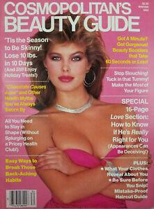 Cosmopolitan Winter 1983 Vtg Fashion Magazine Rare Renee Simonsen Cover No Label