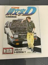 JAPAN TOMICA INITIAL D SET AE86 FC3S RX-7 GTR SET Limited Edition JDM cars Vol.1
