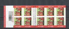 België boekje/carnet B63 xx -  rode kruis -  postprijs