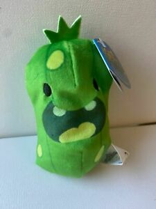 Cats vs Pickles 4-inch Beanbag Soft Plush Toy #49 Hank Pickle