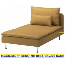 IKEA SODERHAMN Chaise Lounge Cover Slipcover SAMSTA DARK YELLOW New SEALED!