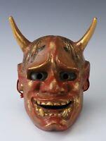 Japanese Old Vintage Noh Mask -Han nya- Paper Clay