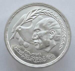 Egypt, 1 Pound, 1980, Peace treaty, Anwar Sadat, Silver 720, BU, 95 000 pcs