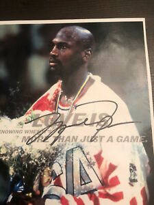 Michael Jordan Autograph Signed Flight School Photo Upper Deck COA Auto
