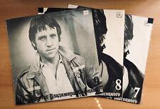 1980 Vladimir Vysotsky Vintage Vinyl Record USSR Soviet Russian Rare Songs SET3