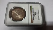 1914 RUSSIA ROUBLE NGC MS-64