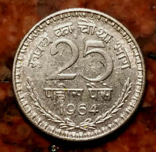 1964 INDIA 25 PAISE COIN - #2148