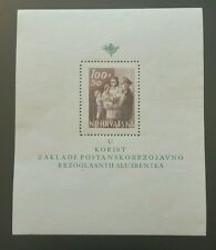 CROATIA - NDH 1944 - STAMP - Postal Employees  SHEET  MNH