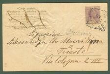 MARCA DA BOLLO da cent. 5 (Sassone n.9 euro 650,00) usato come francobollo