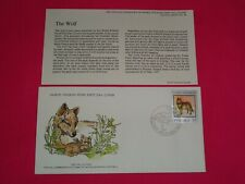 1977 WWF The Wolf Poland Official FDC Cover