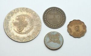 TURKEY EGYPT TUNISIE LOT OF 4 x EAST COINS TO IDENTIFY