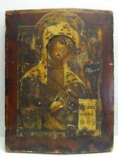 "Antike originale russische Ikone ""GOTTESMUTTER DEESIS"" Kholuj-Schule 19.Jh"