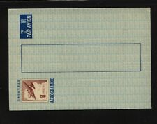 China  air  letter  sheet  unused        MS1127
