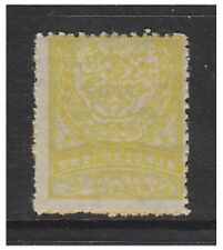 Turkey - 1890, 2pi Yellow-Ochre - Perf 13 1/2 - Grey Background - M/M - SG 126a