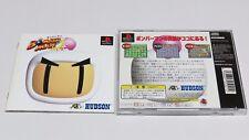 Bomber Man Bomberman PlayStation 1 PSone PS1 Japan Jpn