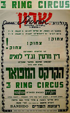 """1957 Film """"3 RING CIRCUS"""" Israel MOVIE POSTER Hebrew DEAN MARTIN - JERRY LEWIS"""