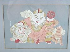Oriental Asian  Paper Cut Buddha with Two Foo Dogs Framed Intricate 13.5x11 Vtg