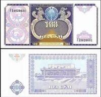 UZBEKISTAN 100 Sum, 1994, P-79, UNC World Currency - Paper Money