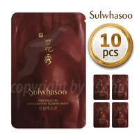 [Sulwhasoo] Timetreasure Invigorating Sleeping Mask 4ml x 10pcs