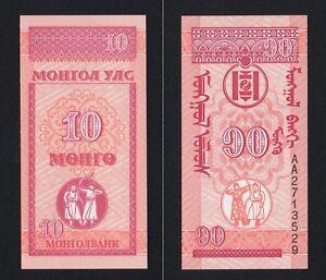 Mongolia - 10 mongo 1993 FDS/UNC  B-02