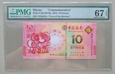 2016 China Macau 10 Patacas Monkey Year Commemorative PMG 67 EPQ