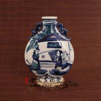Chinese old porcelain Blue and white flat porcelain vase
