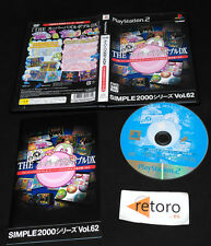 THE PUZZLE BOBBLE DX VOL.62 SIMPLE 2000 Sony PS2 PLAYSTATION2 Play Station 2 JAP