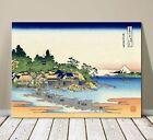 "Beautiful Japanese Landscape Art ~ CANVAS PRINT 8x10"" ~ Hokusai Enomishi Fuji"