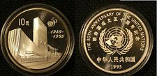 1995 China Large Silver Proof 10 Yuan 50 years United Nations