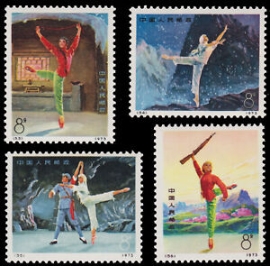 China 1973 N53-56 The White-Haired Girl set MNH