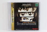 Dead or Alive Limited Edition Disc SEGA Saturn SS Japan Import US Seller G8206