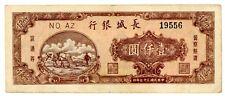 China . P-3056 . 1000 Yuan . 1948 . *F-Vf*
