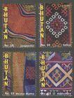 AOP Bhutan 2007 Textiles MNH set of 4