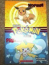 Official Pokemon Pokedex