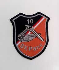 Poland 10th Armored Cavalry Brigade color Patch, Polish Military insignia