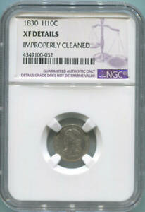 1830 Bust Half Dime, NGC XF Details